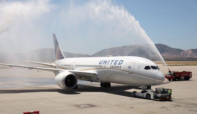 Έφθασε στην Αθήνα, η πρώτη πτήση της United Airlines από την Ουάσινγκτον