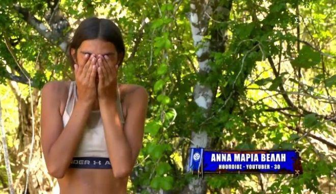 Survivor 4: Η προσωπική επίθεση του Αλέξη στην Άννα- Μαρία που την έκανε να ξεσπάσει σε λυγμούς