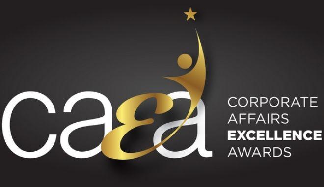 Corporate Affairs Excellence Awards 2019: Μέχρι την 1η Μαρτίου η υποβολή υποψηφιοτήτων
