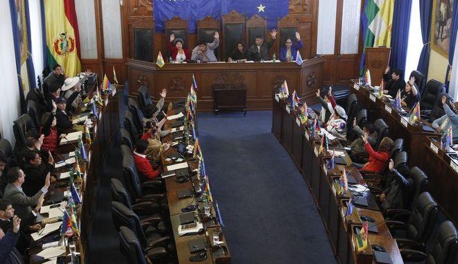 Εικόνα από τη Γερουσία της Βολιβίας