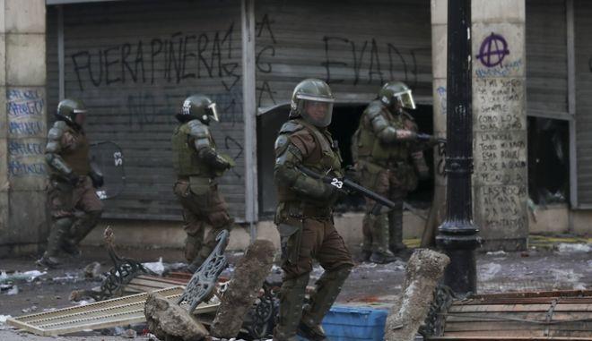 Δυνάμεις καταστολής στη Χιλή