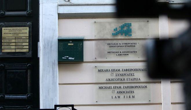 Η είσοδος του κτηρίου στην οδό Ασκληπιού, την Παρασκευή 13 Οκτωβρίου 2017,που στεγάζει το γραφείο του 52χρονου ποινικολόγου Μιχάλη Ζαφειρόπουλου, ο οποίος δολοφονήθηκε το βράδυ της Πέμπτης 12/10. (EUROKINISSI/ΓΙΑΝΝΗΣ ΠΑΝΑΓΟΠΟΥΛΟΣ)