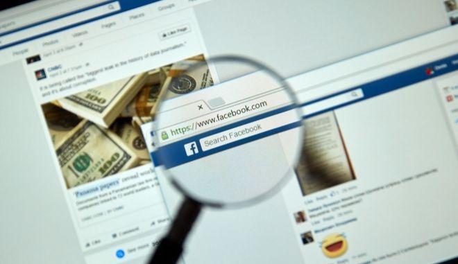 Έπεσε το Facebook και το Instagram για μία ώρα και το διαδίκτυο τρελάθηκε
