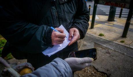 Έλεγχος από αστυνομικούς και την Δημοτική Αστυνομία (EUROKINISSI/ΤΑΤΙΑΝΑ ΜΠΟΛΑΡΗ)