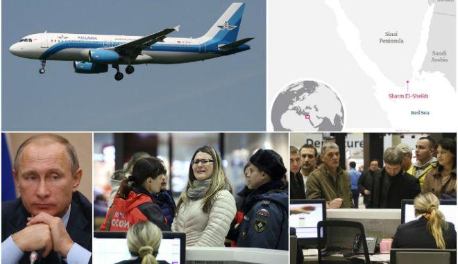Ανείπωτη τραγωδία με το ρώσικο Airbus: Όλοι οι επιβάτες νεκροί