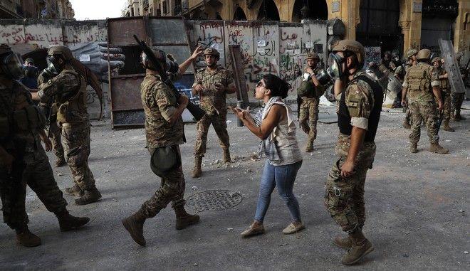 Διαδηλώσεις στη Βηρυτό