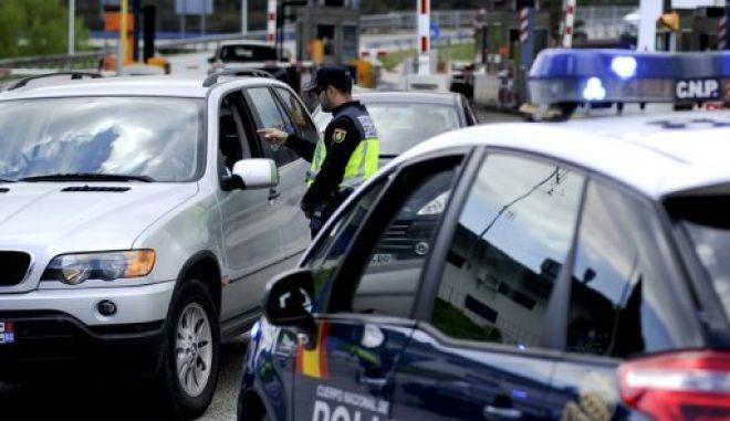 Ισπανία: Η αστυνομία συνέλαβε δύο μέλη της Αλ Κάιντα στη Σαραγόαα και στη Μούρθια