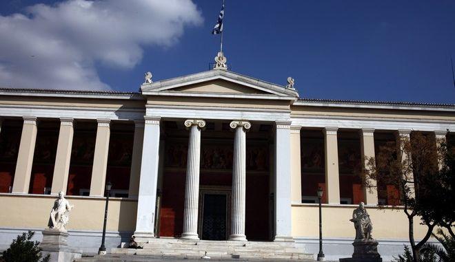 ΑΘΗΝΑ-Συγκέντρωση πραγματοποιούν διοικητικοί υπάλληλοι του Πανεπιστημίου Αθηνών,Προπύλαια, οι οποίοι συνεχίζουν για 11η εβδομάδα την απεργία τους κατά της διαθεσιμότητας.(EUROKINISSI-ΚΟΝΤΑΡΙΝΗΣ ΓΙΩΡΓΟΣ)