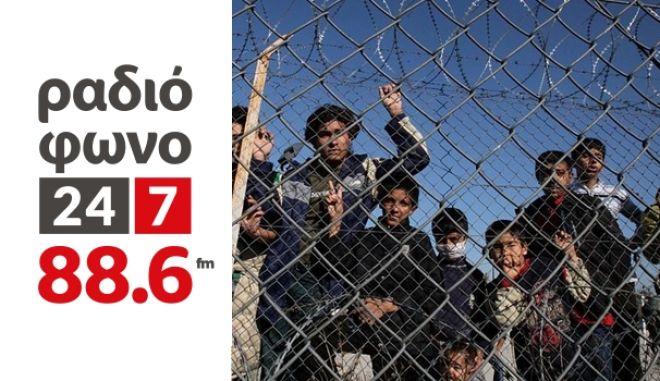 Λέσβος: 8.000 πρόσφυγες, οι 6.000 στη Μόρια - Έκκληση για μεταφορά στην ενδοχώρα