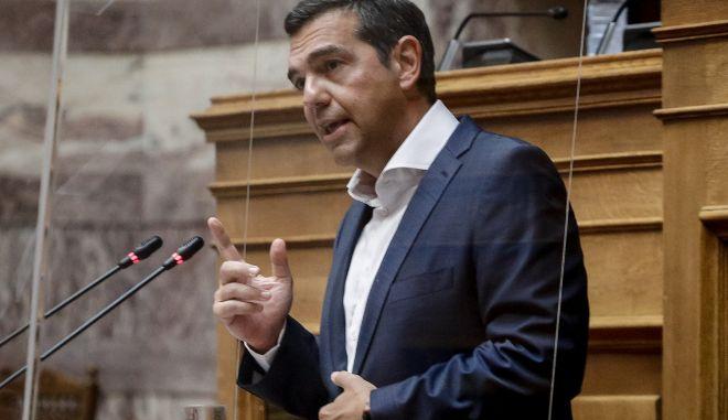 Βουλή: Ερώτηση Τσίπρα για τα δάνεια της Νέας Δημοκρατίας