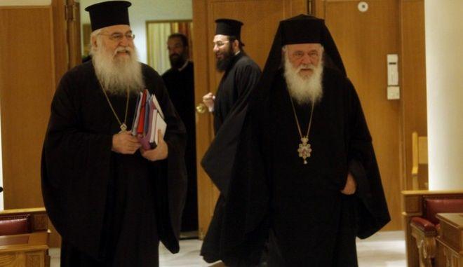 Ειδικη(απογευματινη) συνεδριαση της Ιερας Συνοδου της Εκκλησιας Kατά την  απογευματινή Συνεδρία, σκοπός της οποιας  είναι η μελέτη του θέματος της διδασκαλίας του μαθήματος των Θρησκευτικών στη Μέση Εκπαίδευση. Στη Συνεδρία έχουν κληθεί να παραστούν: Ο Σεβασμιώτατος Μητροπολίτης Καισαριανής κ. Δανιήλ, Πρόεδρος της Συνοδικής Επιτροπής Εκκλησιαστικής Εκπαιδεύσεως και Επιμορφώσεως του Εφημεριακού Κλήρου. Οι δύο Ελλογιμώτατοι Κοσμήτορες των Θεολογικών Σχολών Αθηνών και Θεσσαλονίκης και οι δύο Αξιότιμοι Πρόεδροι των Διοικητικών Συμβουλίων της ΠΕΘ και του ΚΑΙΡΟΥ.--ΦΩΤΟ ΧΡΗΣΤΟΣ ΜΠΟΝΗΣ//EUROKINISSI