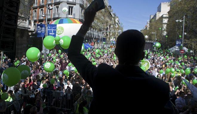 Στιγμιότυπο από την διαδήλωση κατά των αμβλώσεων στη Μαδρίτη