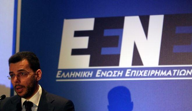 4η Ετήσια Διάσκεψη της Ελληνικής Ένωσης Επιχειρηματιών ... c103ba4b1cb