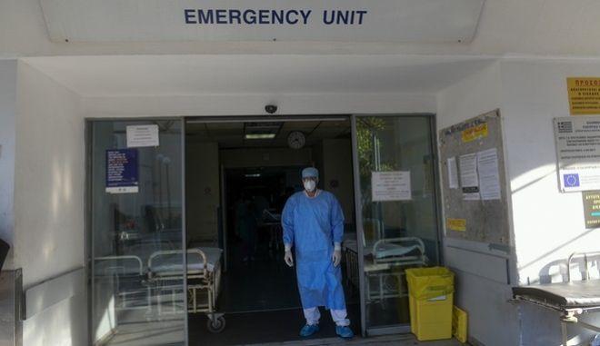 """Νοσοκομείο """"Ευαγγελισμός"""""""