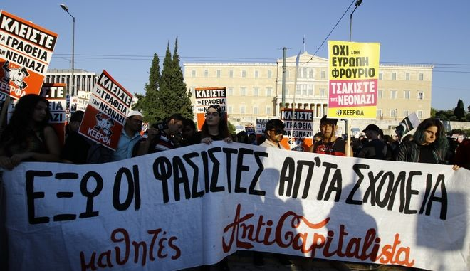 Στιγμιότυπο από αντιφασιστικό συλλαλητήριο