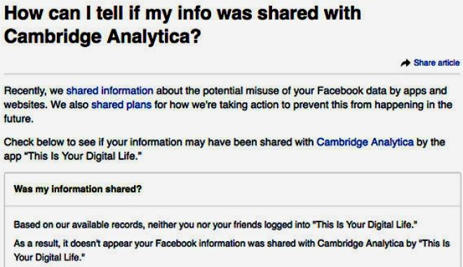Πώς να ελέγξεις άμεσα αν ο Facebook λογαριασμός σου είναι στη λίστα της Cambridge Analytica