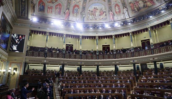 Κοινοβούλιο της Ισπανίας (ΦΩΤΟ Αρχείου)