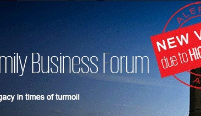 5 Family Business Forum: Αλλαγή χώρου λόγω αυξημένης προσέλευσης