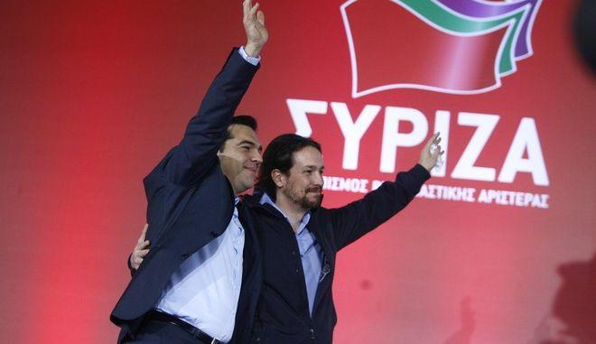 O Αλέξης Τσίπρας με τον ηγέτη των Podemos Πάμπλο Ιγκλέσιας σε παλαιότερο στιγμιότυπο
