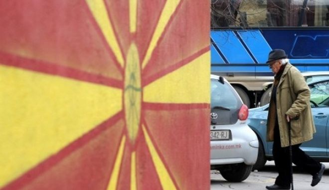 Επιμένουν στη χρήση του Ήλιου της Βεργίνας τα Σκόπια