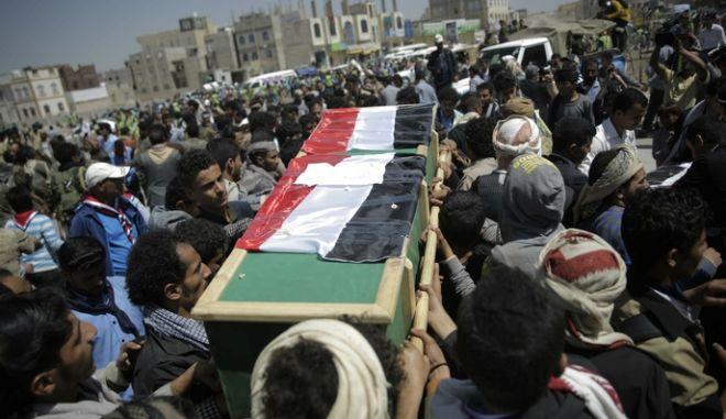 Από παλιότερο στιγμιότυπο στην Υεμένη