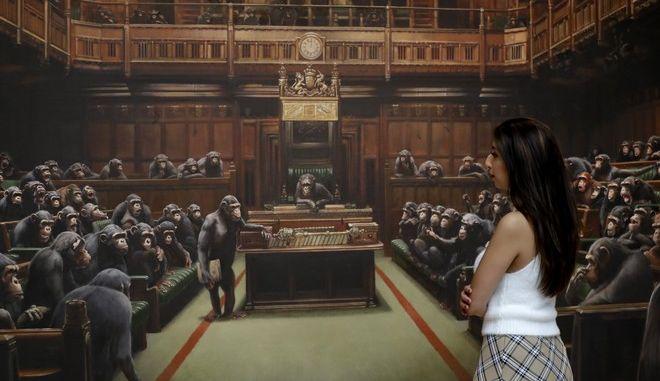 Ο πίνακας του Banksy με τους χιμπατζήδες στο βρετανικό κοινοβούλιο που δημοπρατήθηκε από το Sotheby's