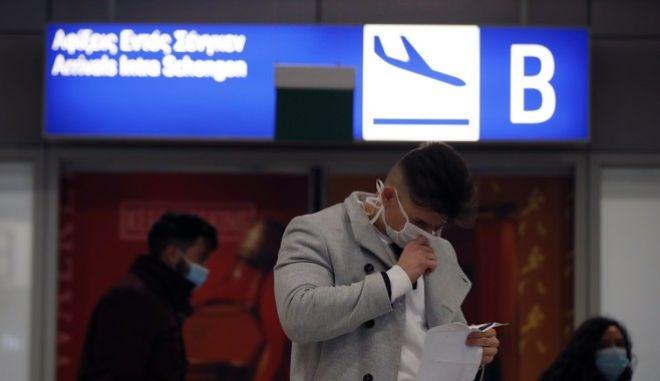 """Αεροδρόμιο """"Ελ. Βενιζέλος"""" (Αρχείο)"""