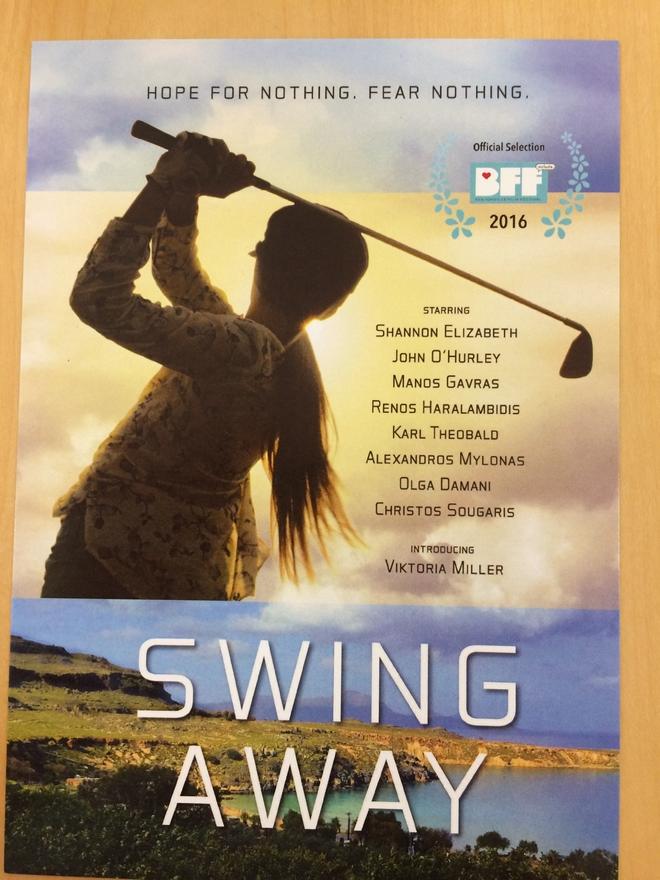 Swing Away: Μια 90λεπτη διαφήμιση για την Ελλάδα στις αμερικανικές αίθουσες