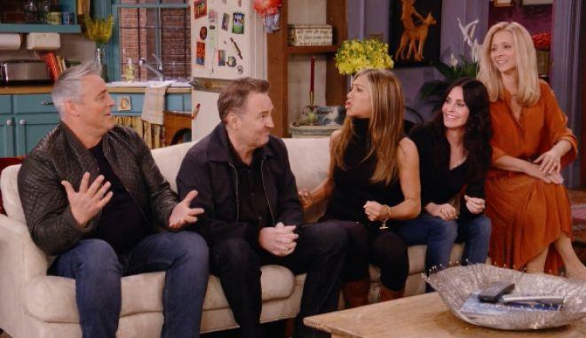 "Friends Reunion: Σάρωσαν σε τηλεθέαση τα ""Φιλαράκια"""
