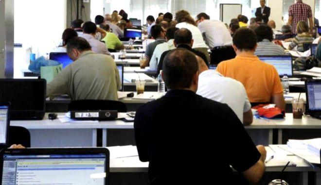 Επιδότηση έως 350 ευρώ για μετατροπή της μερικής απασχόλησης σε πλήρη