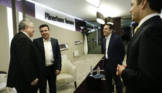 Τσίπρας και Ζάεφ 'τουιτάρουν' για τη συνάντηση στο Νταβός
