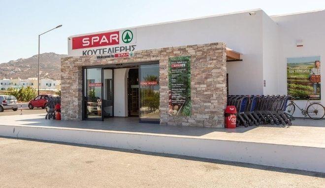To νέο κατάστημα Spar Koutelieris στην Νάξο