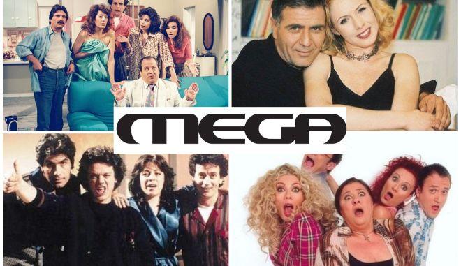 Απαράδεκτοι, Δύο Ξένοι, Αυθαίρετοι και Παρά Πέντε είναι μερικές μόνο από τις κωμικές σειρές του MEGA που λατρεύτηκαν από το τηλεοπτικό κοινό