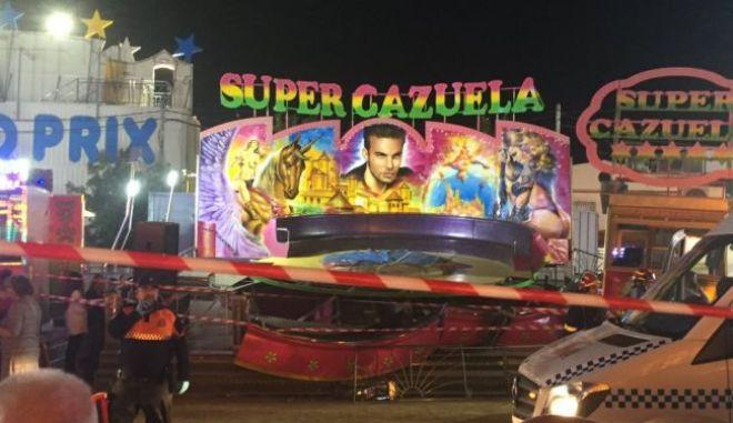 Δεκάδες τραυματίες από ατύχημα σε λούνα παρκ στη Σεβίλλη