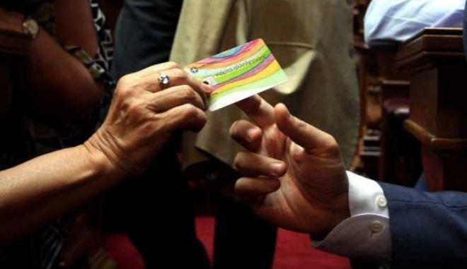 Κάρτα σίτισης: Πότε ενεργοποιείται και τι θα μπορείτε να ψωνίζετε