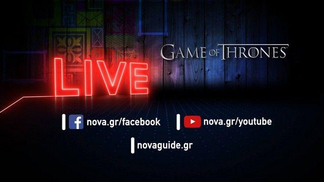 Live για τον 8ο κύκλο του Game of Thrones
