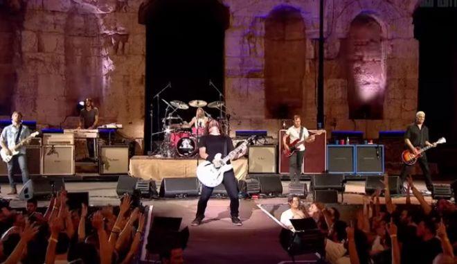 Βίντεο: Δείτε (επιτέλους) την ιστορική εμφάνιση των Foo Fighters στο Ηρώδειο