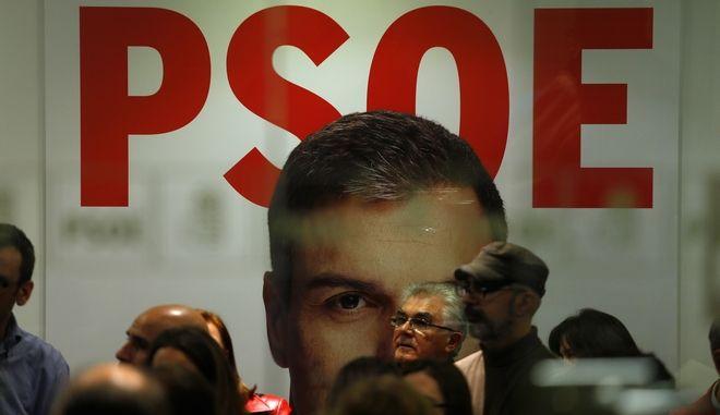 Ισπανικό Σοσιαλιστικό κόμμα Ισπανίας, PSOE