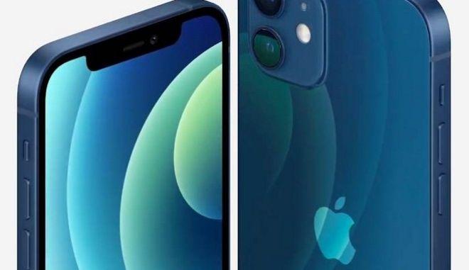 Αυτό είναι το νέο iPhone 12 της Apple - Τα χαρακτηριστικά του