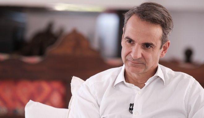 Ο Πρόεδρος της Νέας Δημοκρατίας, κ. Κυριάκος Μητσοτάκης