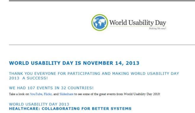 Παγκόσμια Ημέρα Ευχρηστίας