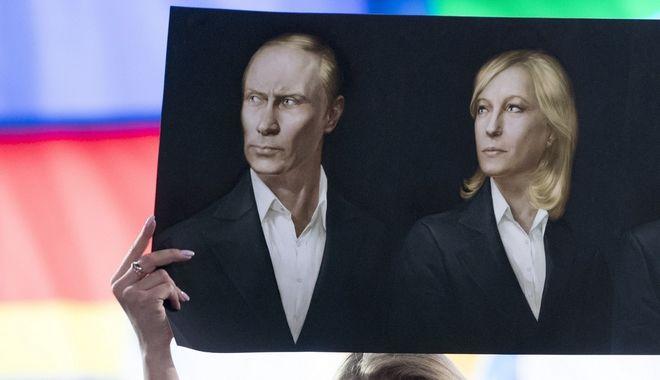 Πούτιν σε Λεπέν: Δεν επιθυμούμε να επηρεάσουμε το εκλογικό αποτέλεσμα στη Γαλλία
