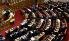 Η συζήτηση της συμφωνίας στην Ολομέλεια
