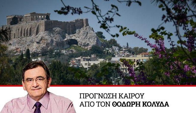 Εικόνες από την Αθήνα