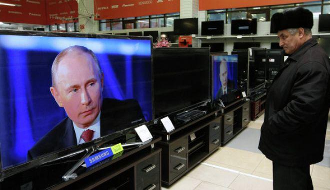 Ο Πούτιν έκλεισε το RIA Novosti