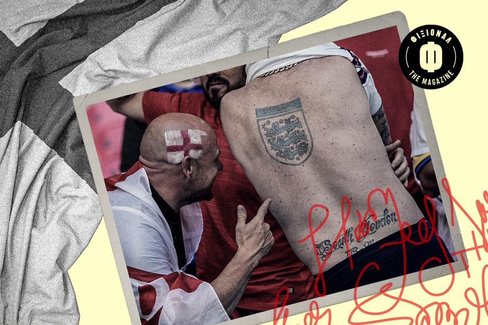 """Έλληνας οπαδός Αγγλίας: Δεν καταλαβαίνω γιατί μας λέτε """"κουραστικούς"""""""