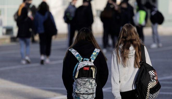 Μαθήτριες σε σχολείο