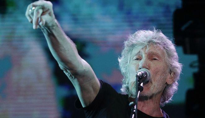 O θρύλος των Pink Floyd Ρότζερ Γουότερς