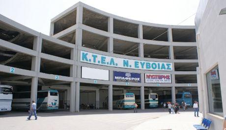 Οδηγός ΚΤΕΛ (στην Εύβοια) ήθελε να βάλει σκύλο στις αποσκευές!