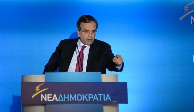 ΠΑΤΡΑ-ΠΡΟΣΥΝΔΙΑΣΚΕΨΗ ΤΗΣ ΝΔ ΟΜΙΛΙΑ ΤΟΥ ΠΡΟΕΔΡΟΥ ΑΝΤΩΝΗ ΣΑΜΑΡΑ.(Eurokinissi-ΓΟΥΛΙΕΛΜΟΣ ΑΝΤΩΝΙΟΥ)